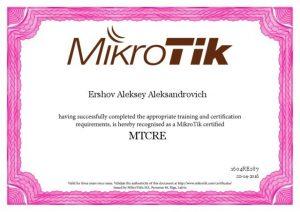 Сертификат MTCRE